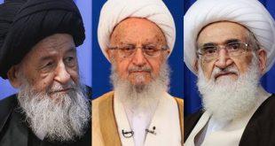 موضع قاطع مراجع تقلید علیه عادیسازی روابط با رژیم صهیونیستی