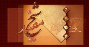پیریزیِ بنایی هزارساله برای علوم اسلامی
