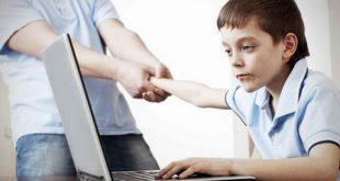 حریم خصوصی کودک و نوجوانان در برابر مخاطرات فضای مجازی