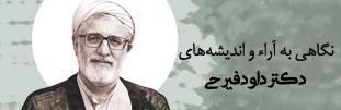 http://ijtihadnet.ir/wp-content/uploads/2020/11/image_2020_9_14-11_46_52_12_e4V.jpg