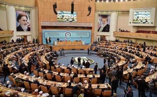 سی و چهارمین کنفرانس بینالمللی وحدت اسلامی به کار خود پایان داد