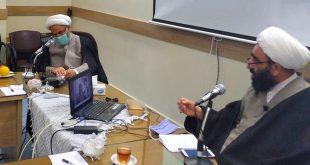 مبانی فقهی بسیج در حکومت اسلامی