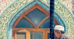 بررسی مواجهه حکومتهای مختلف افغانستان با فقه شیعه