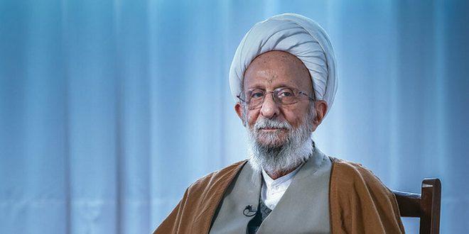 آیتالله محمدتقی مصباح یزدی، فقیه و فیلسوف مجاهد انقلاب دارفانی را وداع گفت