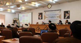 گزارشی از کرسی نظریهپردازی «محوریة النص القرآنی فی البحث الفقهی»