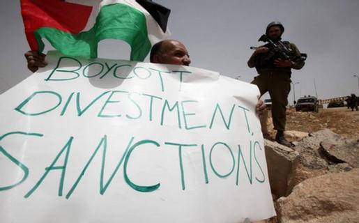 اتحادیه جهانی علمای مسلمان فتوای وجوب «تحریم همه جانبه» اسرائیل را صادر کرد