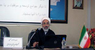 ارزیابی خلق پول اعتباری از نگاه فقه اقتصاد اسلامی