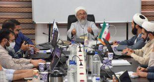 حکم حکومتی در تفقه شیعی