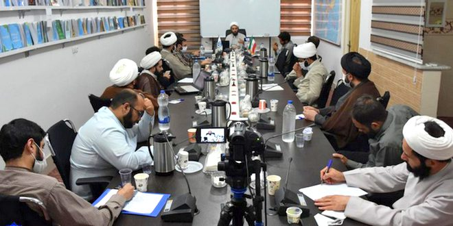 روششناسی فقه حکومتی فرهنگستان علوم اسلامی