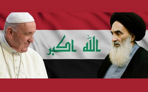 چرا پاپ به عراق و نجف میرود؟