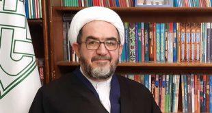 نقش پیشینی و پسینی فقه در نظام حقوقی ایران