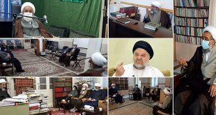 توسعه علوم اسلامی در بستر تعامل حوزه علمیه خراسان و قم