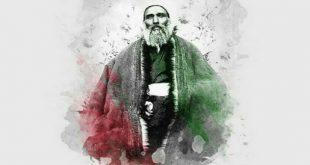 آخوند خراسانی و نهضت مشروطیت ایران