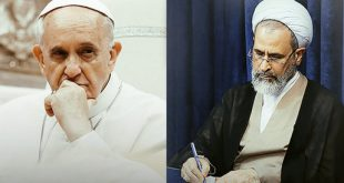 نامه اعرافی به پاپ؛ برای حمایت از مظلوم و نفی ظلم در سرزمین مقدس فلسطین قدم بردارید