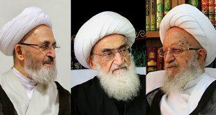 بیانیه حضرات آیات مکارم شیرازی، نوری همدانی و سبحانی به مناسبت انتخابات 1400