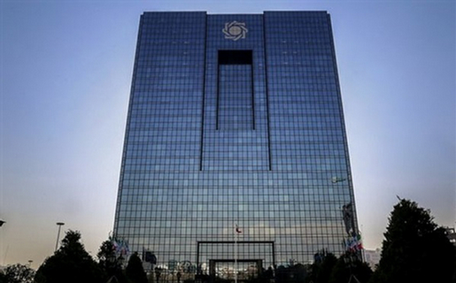 طرح اصلاح قانون بانک مرکزی درهالهای از ابهام؛ مجلس منتظر دولت میماند؟