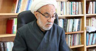 مروری بر فعالیتهای 36 ساله گروه فقه و اصول بنیاد پژوهشهای اسلامی