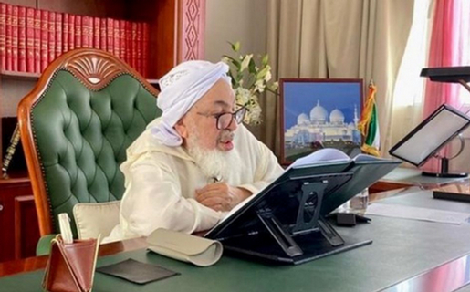 «عبدالله بن بَیِّه» را بشناسید