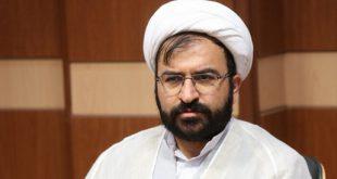 همایش «کتاب سال مرکز تحقیقات حکومت اسلامی» فراخوان شد