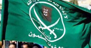 بیانیه رسمی اخیر اخوانالمسلمین و مصائب آنان در سالهای اخیر