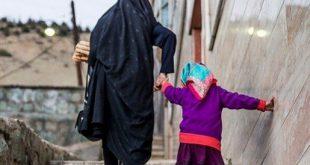 چالشها و خلأهای قانونی در حمایت از زنان بی سرپرست