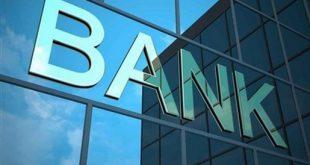 مروری بر تجربه «بانکداری اسلامی» در ایران و جهان