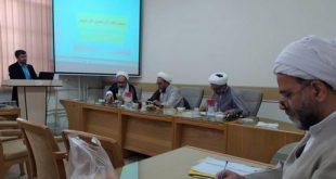 تحلیل تربیتی مجازاتها در فقه اسلامی