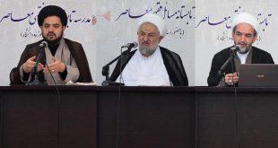 از بررسی «فقه و تحولات جزاء در ایران» تا «رابطه بغی و جرم سیاسی»