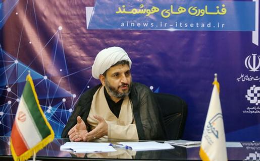 هوش مصنوعی و سیستماتیک شدن علوم اسلامی