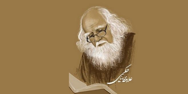 پیام تسلیت مراجع و علما درپی درگذشت استاد محمدرضا حکیمی