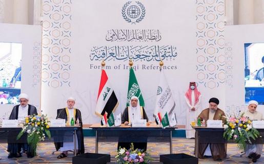 مرجعسازی عربستان برای عراق