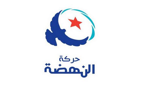 حرکه النهضه تونس، جنبشی در برزخ میان اسلام سیاسی و اسلام سکولار