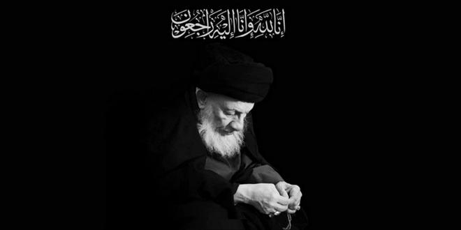 پیامهای تسلیت مراجع درپی ارتحال آیتالله سید محمدسعید حکیم