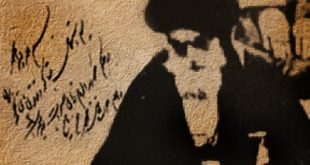 نقش علمای شیعه در حمایت از منابع ملی