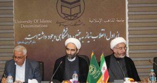 ضرورت تقویت دانشهای اسلامی ناظر به مسائل فراروی امت