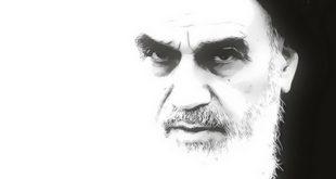 بررسی ثبات یا تغییر نظریه ولایت فقیه در اندیشه امام خمینی