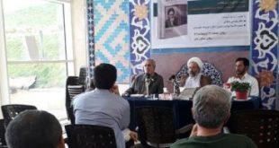 نقدی بر«مدخل خمینی، روحالله»/ تقریر روشنفکرانه از امام یک آسیب جدی است