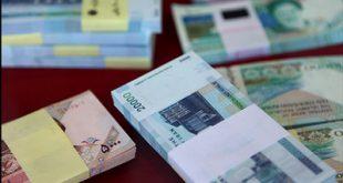 بررسی تطبیقی حکم خرید و فروش پول اعتباری در نزد فریقین