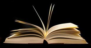 جلد نخست «دانشنامه قرآنی فقه و اصول» مکتوب شد