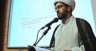 علی میثمی تهرانی