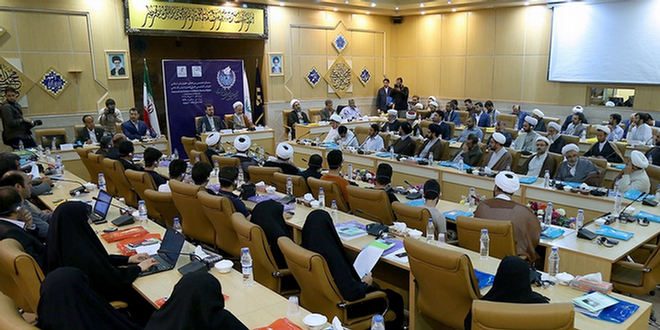 گزارشی از سمینار تخصصی بینالمللی حقوق بشر اسلامی