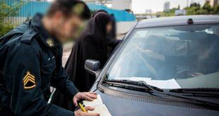 «حریم خصوصی در خودرو» از نگاه مراجع تقلید