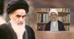 امام خمینی؛ فقیه نوپرداز و کرامتمند