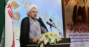 فقه سیاسی مقارن، عامل پویایی روز افزون وحدت کشورهای اسلامی