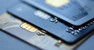 انتشار کارت اعتباری با پشتوانه سپردههای مردم اشکال شرعی دارد
