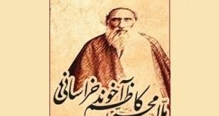 گام برداشتن آخوند خراسانی در مسیر تاسیس فقهسیاسی نوین