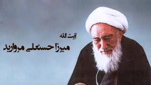 مروارید خراسان/ حسین طالبیان شریف