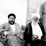 آیت الله العظمی حاج شیخ عبدالکریم حائری درکنار یکی از فضلای حوزه نجف که برای دیدار با وی به قم مسافرت کرده بود