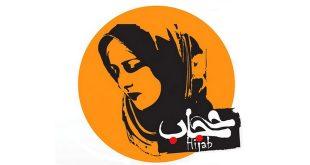 نکتهای مفقود در حاشیههای فتوای حجاب