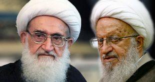 تذکر آیات مکارم شیرازی و نوری همدانی به رئیس جمهور